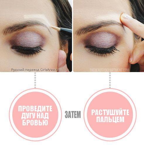 Instant eye makeup